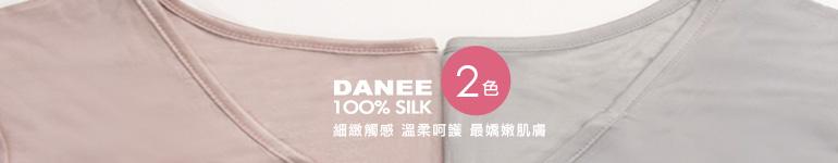 蠶絲內衣,蠶絲衛生衣,長袖衛生衣,純蠶絲
