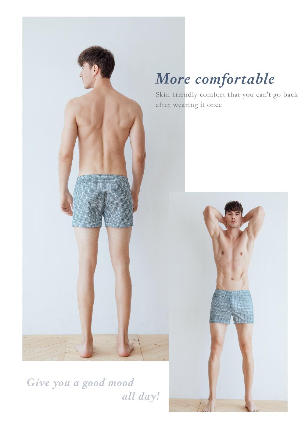 蠶絲內褲,鳳眼布,鳥眼內褲,男生內褲,極緻舒適,吸濕排汗,居家用品