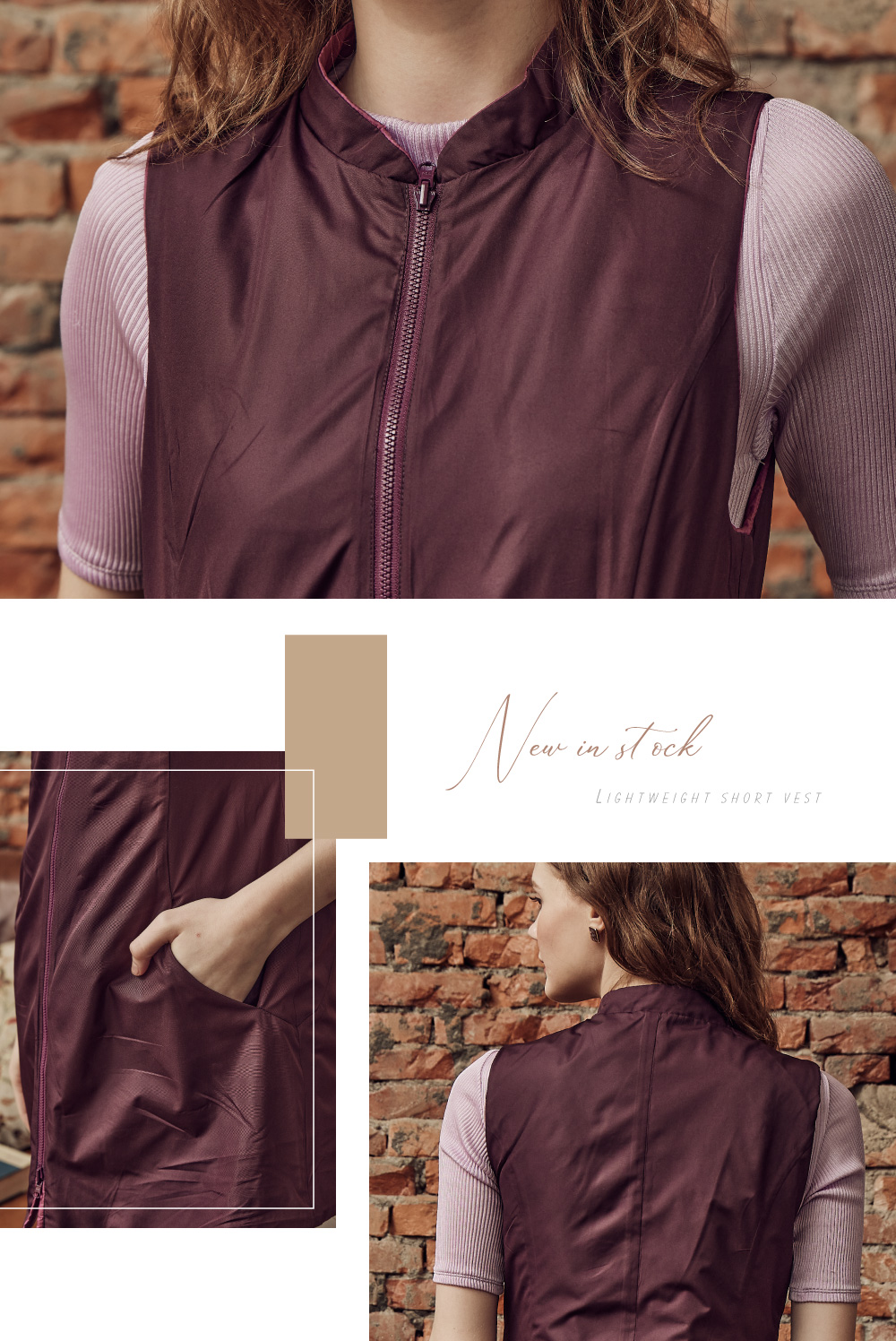 蠶絲外套,夾絲外套,防風外套,背心外套