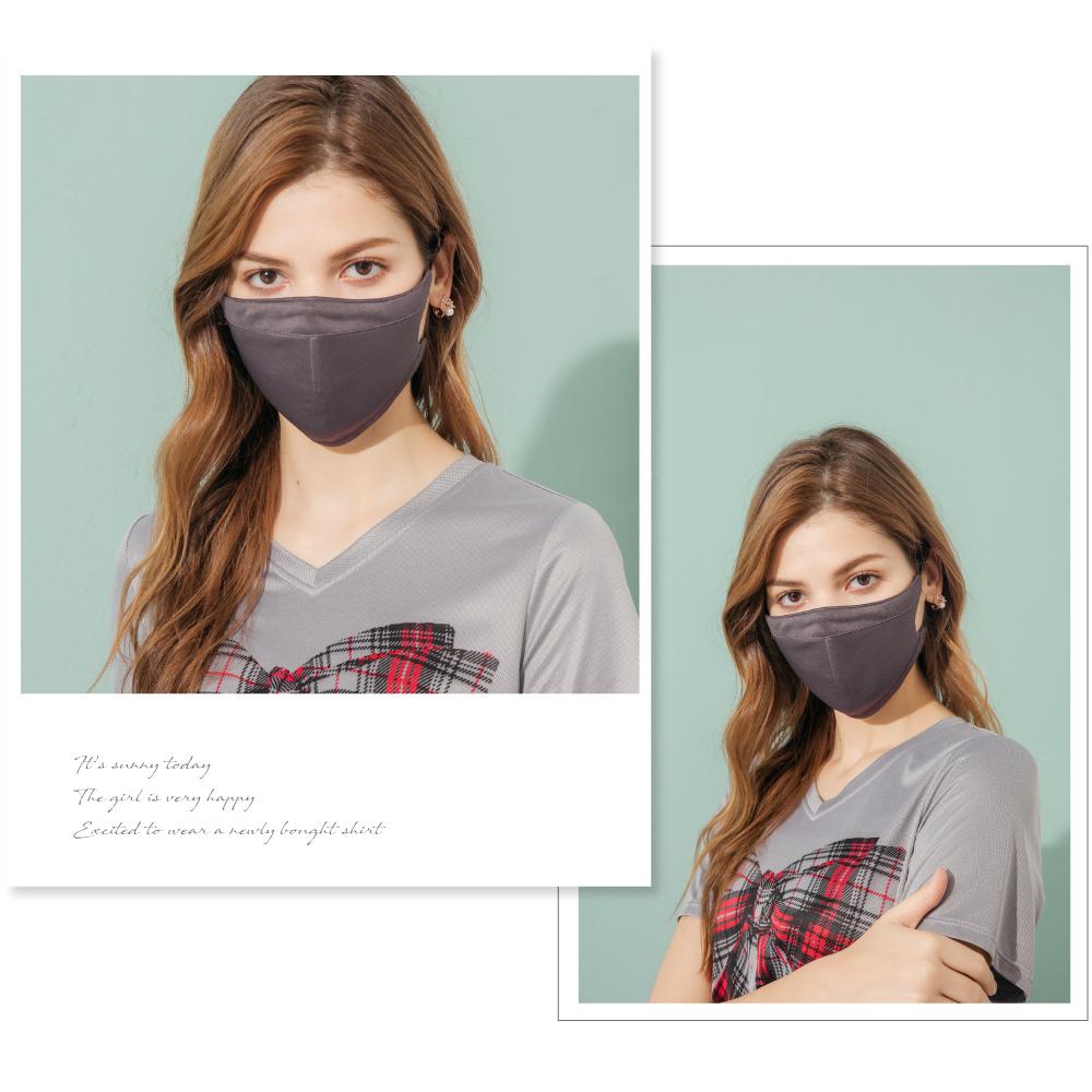 蠶絲口罩,蠶絲鳳眼,立體口罩,吸濕排汗