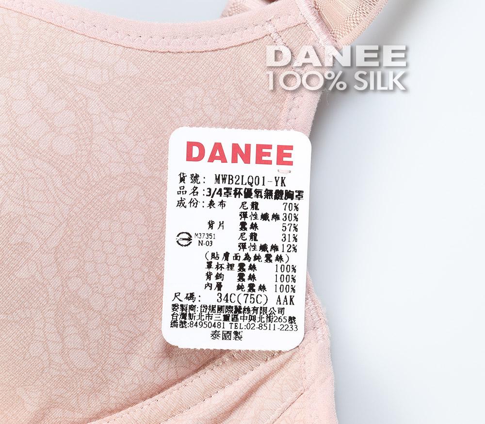 蠶絲內衣,蠶絲胸罩