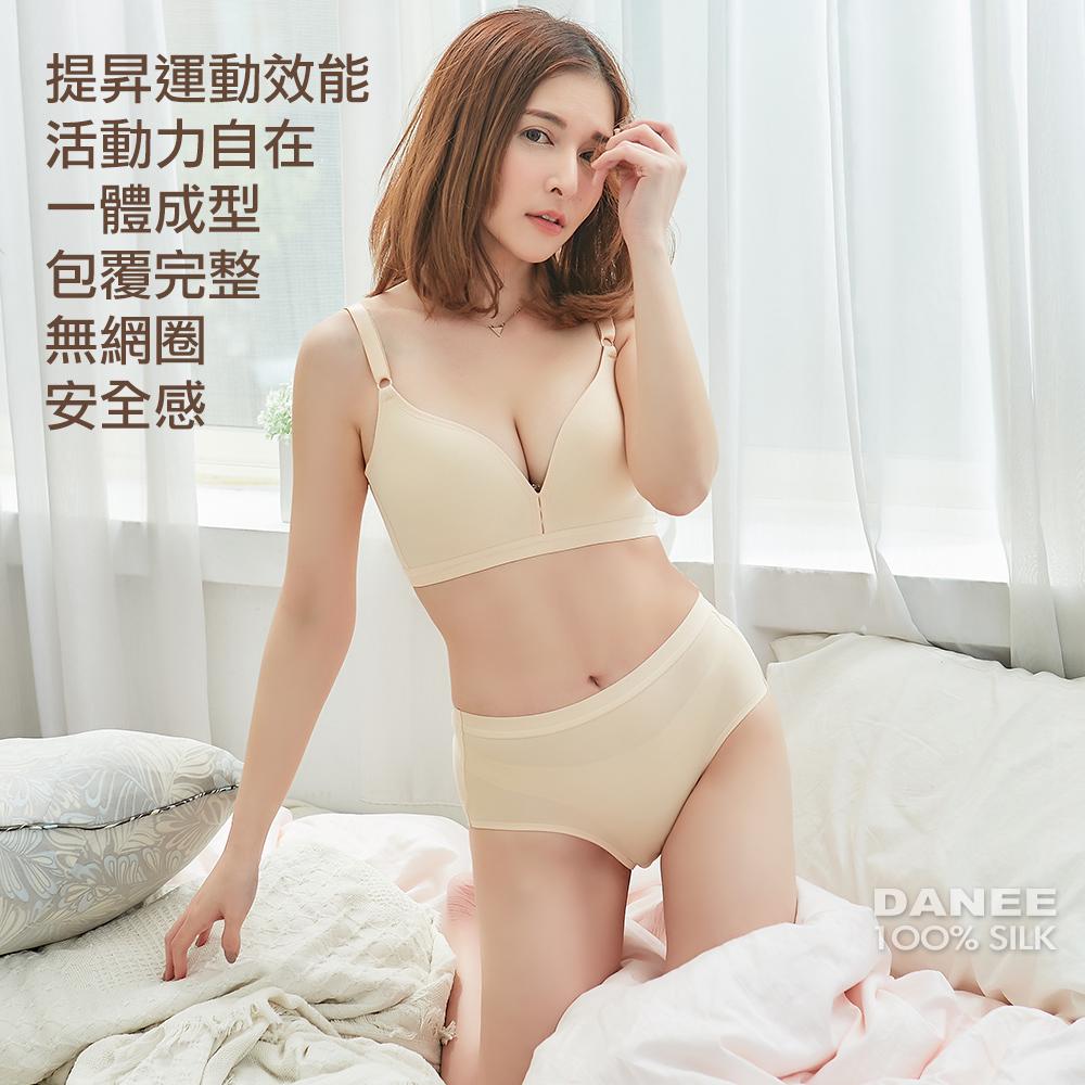 蠶絲內衣,蠶絲胸罩,運動內衣,美型胸罩,無鋼圈內衣,運動bra,內衣