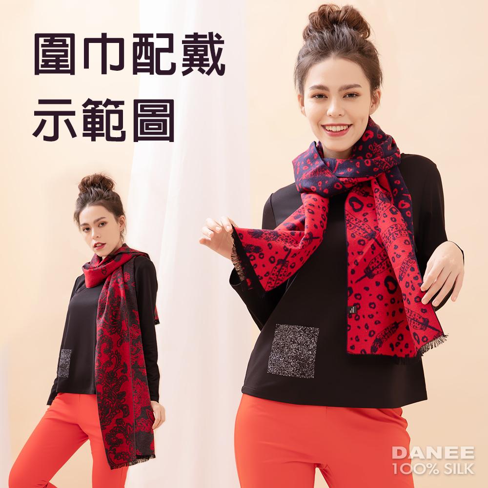 蠶絲圍巾,純蠶絲